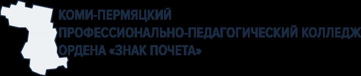 """Система дистанционного обучения ГБПОУ """"КПППК"""""""